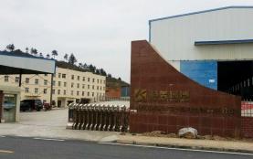 贵州科美瑞博电气科技有限责任公司告诉您贵州变压器日常保养的小窍门